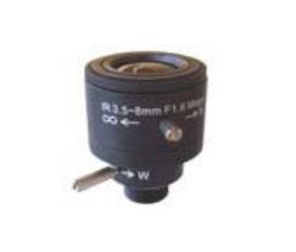 Avicom LVC 3580 M IR lens