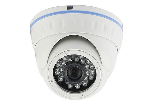 Longse LIRDNAD130V AHD kamera 720p