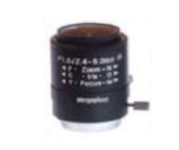 Avicom MLVC-2460 IR lens