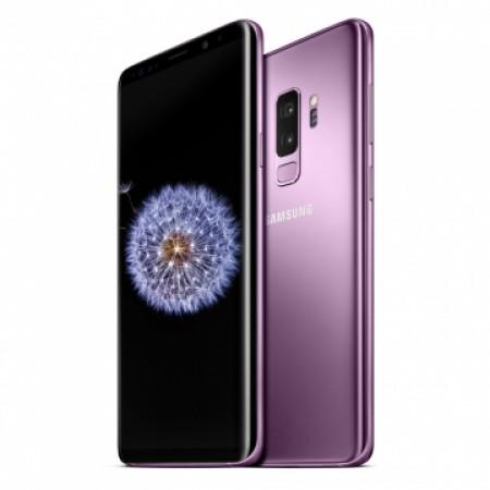 Samsung S9+ Ljubicasta DS