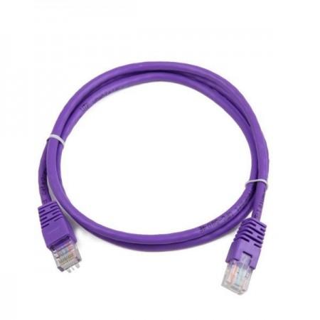 PP12-0.25M/V Gembird Mrezni kabl 0.25m violet