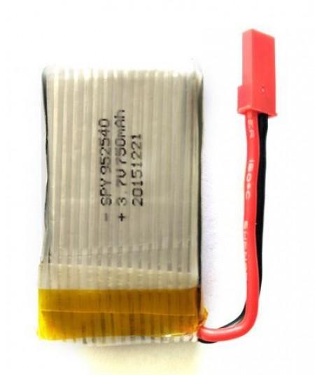 Rezervni deo baterija za SKY PHANTOM dron