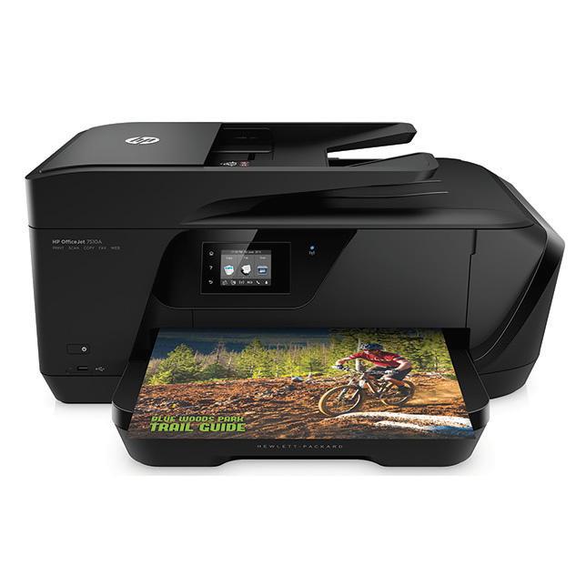 HP Officejet Pro G7510 WiFi all-in-one G3J47A