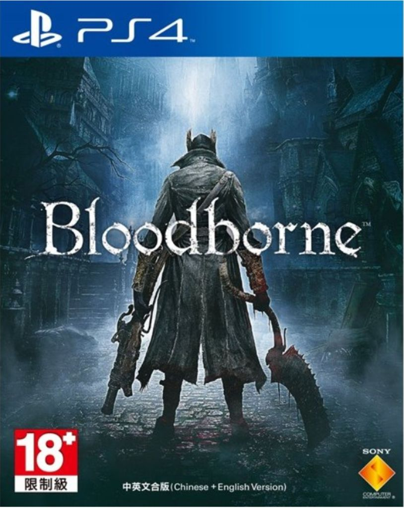 Bloodborne PS4/EXP+ PS4 500GB C Chassis Black/EAS