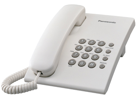 Panasonic KX-TS500FXW beli