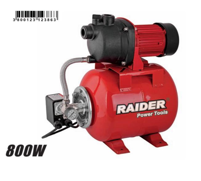 Raider HIDROFOR RD-WP800