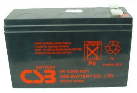 UPS CSB Baterija, 12V 6,5Ah HR1224WF2F1