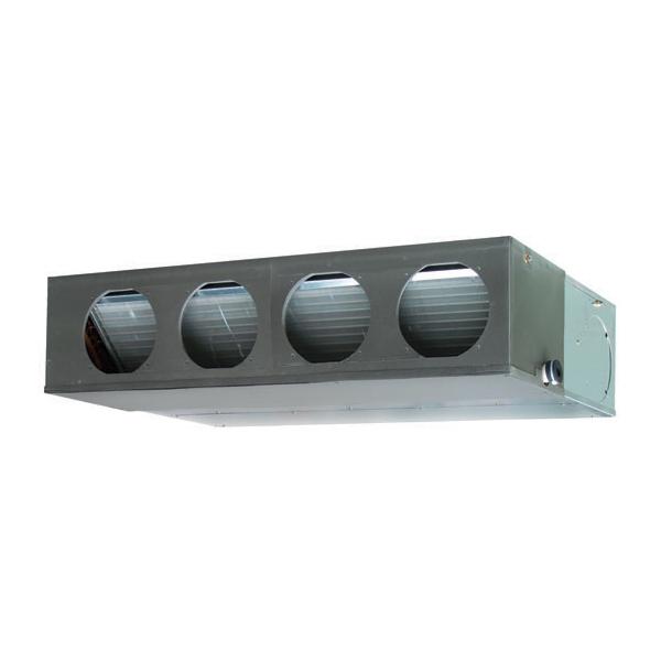 Fujitsu klima uređaj trofazni kanalski inverter ARYG45LMLA-AOYG45LATT